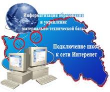 http://uograi.ucoz.ru/pages/mrc/prog1.jpg