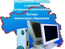 http://uograi.ucoz.ru/pages/mrc/prog2.jpg